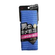 by253 男のキメ肌泡立ちハードボディT