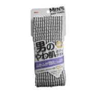 by258_男のやわ肌泡たっぷりタオル