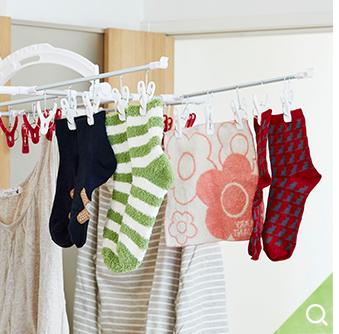 大量の洗濯ものを何とかしたい!
