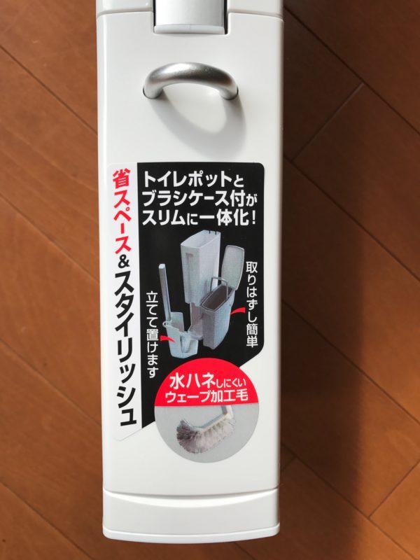 トイレタワー-IMG_4020