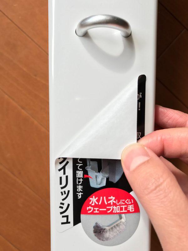 トイレタワー-IMG_4023