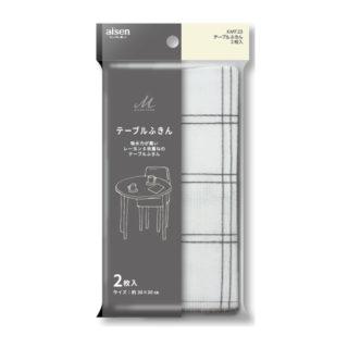 KMT23テーブルふきん2枚入