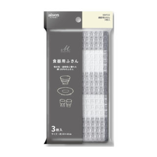 KMT22食器用ふきん3枚入