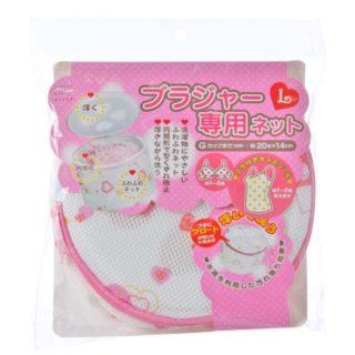 LH046洗濯ネットブラジャー専用 L