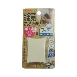 BFG06鏡磨き&こまごま洗い