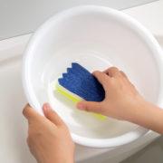 BFG04バス小物洗い