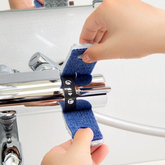 BFG05バス蛇口まわり洗い
